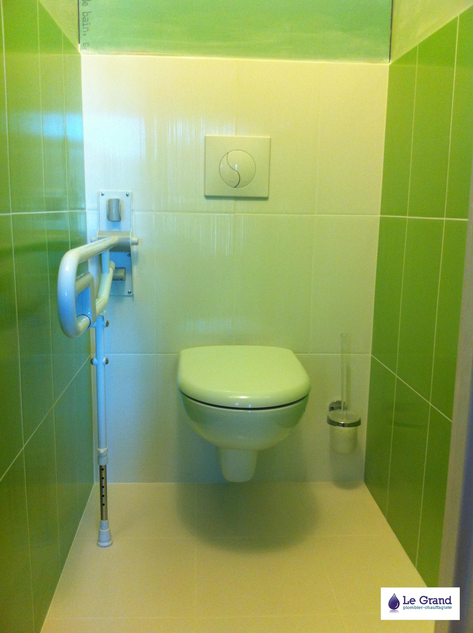 Carrelage pour wc suspendu great agrable carrelage pour for Carrelage wc